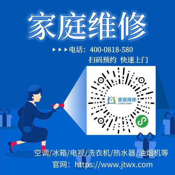 扬州远大空调专业售后服务热线,24小时受理电话