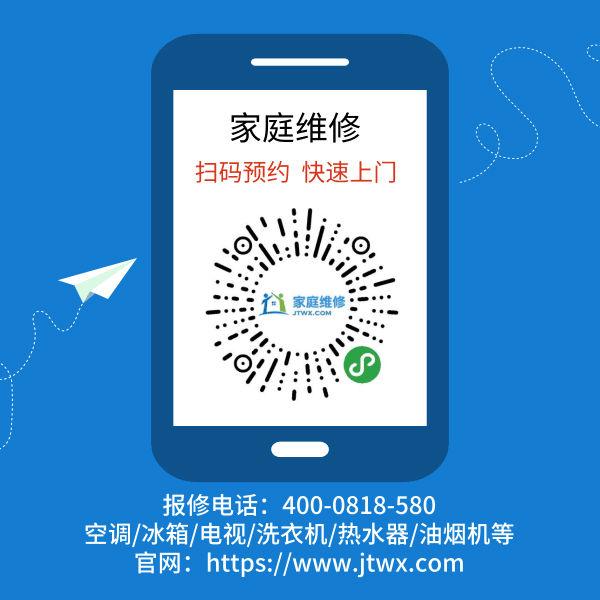 泰州惠而浦空调全国统一售后服务电话,24小时受理中心