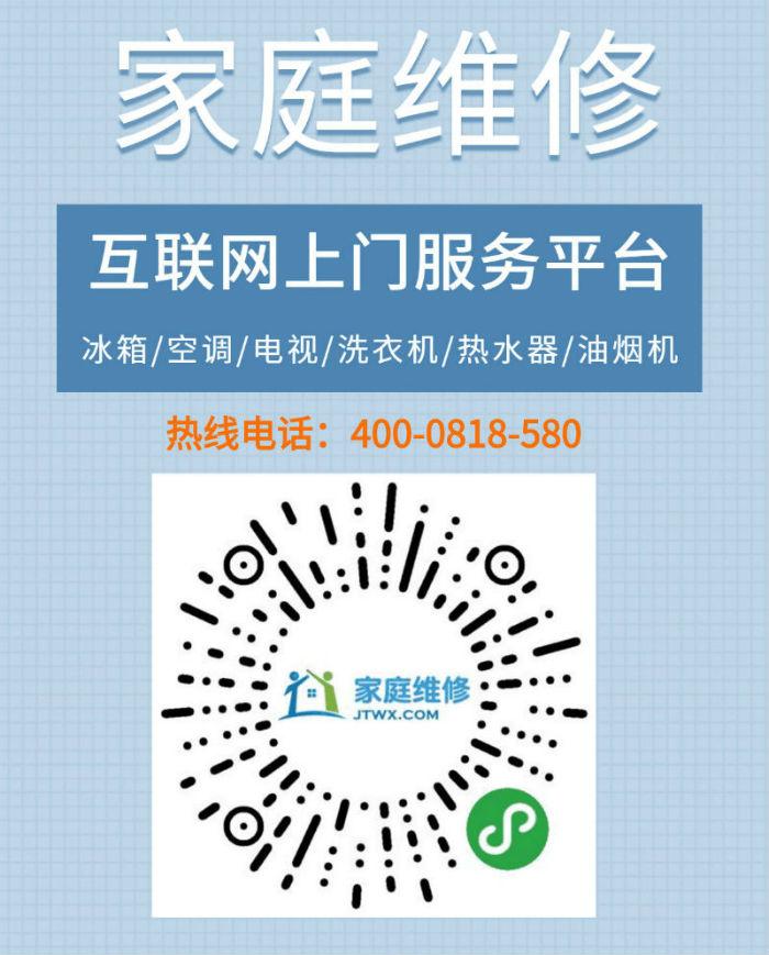 绍兴松下热水器维修服务电话(市区)售后服务网点(24小时)