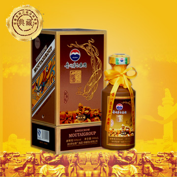 桂林本地回收世纪经典茅台酒值多少钱上门鉴定报价