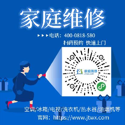 日立智能空调维修中心徐州特约服务点24小时报修电话