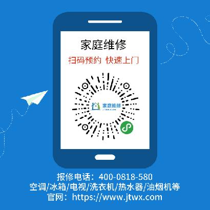 格兰仕智能空调维修中心徐州特约服务点24小时报修电话