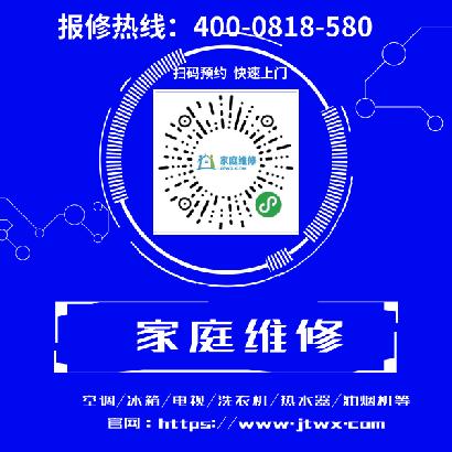 徐州夏普空调维修中心电话是多少?维修师傅多长时间能上门