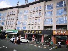 上海浦东海迪创客小镇楼盘详情-百度知道