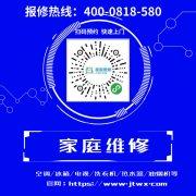 扬州美博空调专业售后服务热线,24小时受理电话