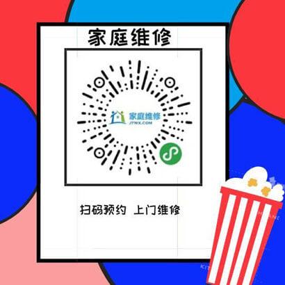 武汉现代热水器故障维修-(全市网点)24小时报修服务中心