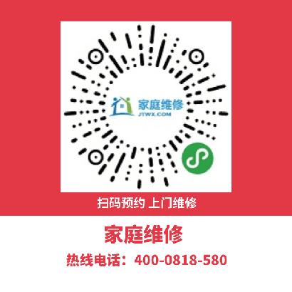 菏泽东宝空调维修-维修价目表