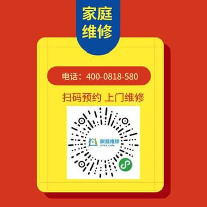 南昌志高空调维修服务电话24小时预约上门