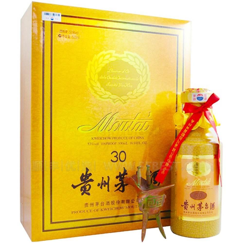 常年回收整箱茅台30年陈酿以及整套空瓶礼盒各种单瓶及礼盒