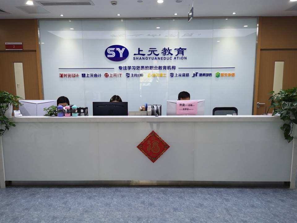 泰州姜堰注会CPA证书前景怎么样?好学吗?