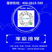 淮安哈博热水器维修服务电话-哈博热水器淮安受理中心