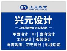 泰州姜堰平面设计培训/姜堰平面设计培训哪家好?