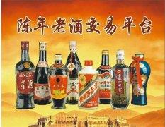 桂林回收香烟名烟名酒收购详细什么价格最高大概查询多少钱