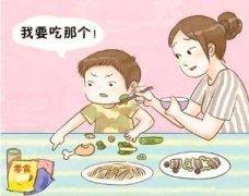钜高成长:孩子离不开零食,怎样引导他正确地吃