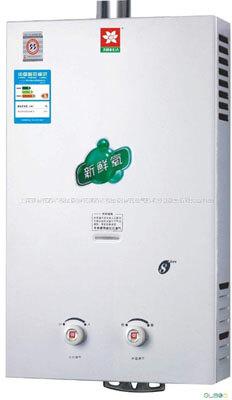 六盘水TCL热水器不制热故障维修点24小时受理