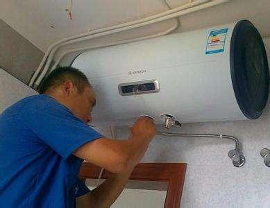 哈尔滨万家乐热水器插上电源没有反应维修上门24小时受理
