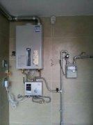 南京熊猫热水器不制热故障维修点24小时受理