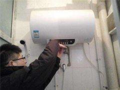 合肥百得热水器服务电话24小时受理