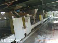 格闰硫氧镁装饰板生产线技术优势满足客户需求