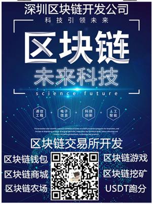 重庆商城APP应用开发