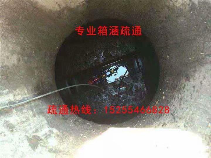 合肥市市政管网疏通清淤,涵洞清淤,管道检测,专车吸粪抽污