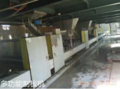 优质原材料和配方专业生产硫氧镁设备厂家--格闰科技