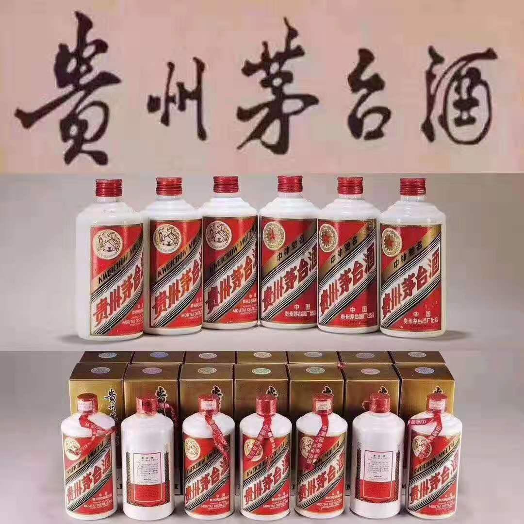 桂林回收木桐红酒回收茅台酒回收洋酒回收老酒收购礼品