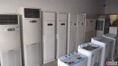 高价回收家具、家电、空调、冰柜、饭店设备等一切旧货