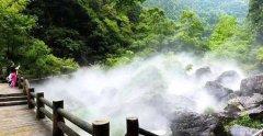 水云间人工雾森景观制作,园林别墅喷雾造雾设备施工安装