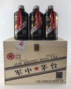 桂林高价回收茅台酒原箱未开箱价格