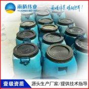 推荐太原迎泽GS2溶剂型涵洞专用防水涂料厂家什么价格