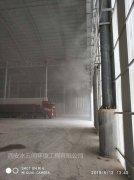 陕西厂矿车间、商砼搅拌站微雾降尘设备,喷雾抑尘系统设计报价安装