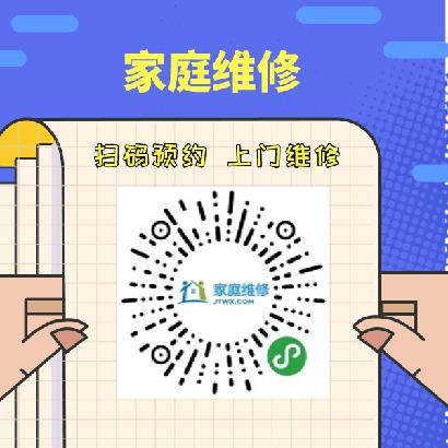 哈尔滨帅康热水器客户服务中心全国统一报修热线24小时预约