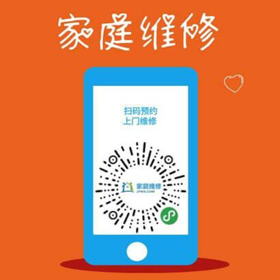 哈尔滨红日燃气灶维修网点附近上门24小时电话