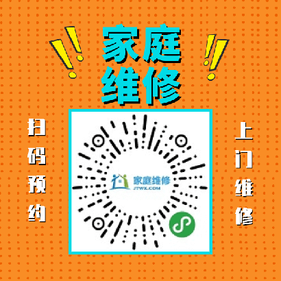 天津志高热水器维修电话24小时热线-各区附近师傅上门