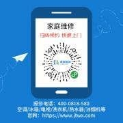 洛阳海尔燃气灶维修中心客户服务电话(报修专线)