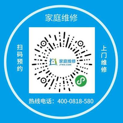桂林普田燃气灶故障受理中心全国客户报修电话
