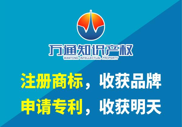 漳州实用新型专利要哪些材料才能申请?