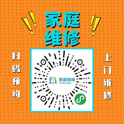 台州格力燃气灶维修热线(24小时接听)