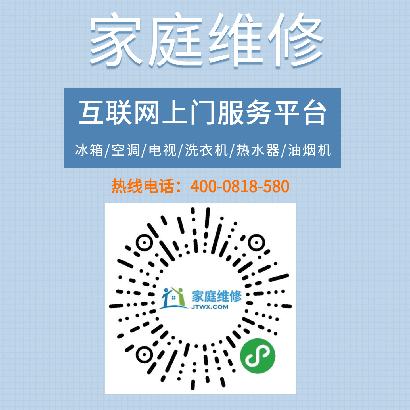 赤峰奥尔宝燃气灶维修服务电话(各区)24小时报修中心