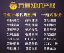 漳州食品申请专利要怎么选择专利种类