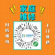 濮阳港华紫荆燃气灶故障报修电话24小时服务热线