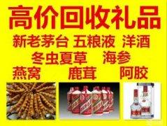 桂林长期大量回收5L6L茅台酒回收生肖茅台酒