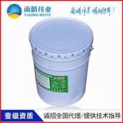 天门多宝HUT1改进型聚合物防水涂料公司价格